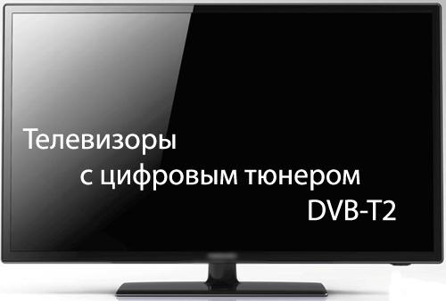 22 55 см LEDтелевизор Samsung UE22H5600 черный